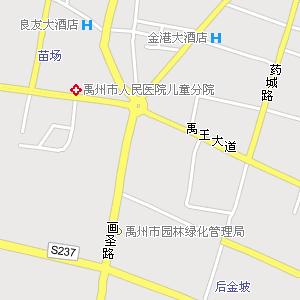 禹州市区电子地图,禹州市区街道地图 高清图片