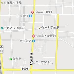 永年县城电子地图,永年城区街道地图