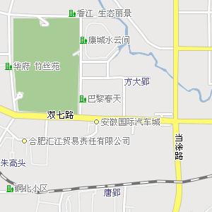 合肥汽车客运总站附近地图 合肥汽车客运总站;; 瑶海公园附近地图;
