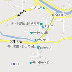 德化县城电子地图,德化城地图