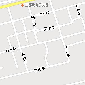 16.80乌鲁木齐县16