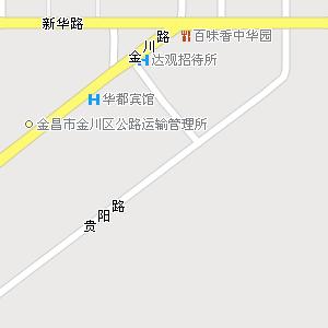 甘肃省电子地图 金昌市地图