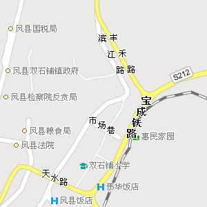 陕西省宝鸡市凤县地图