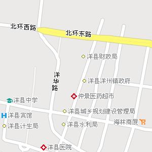 陕西省汉中市洋县公路电子地图