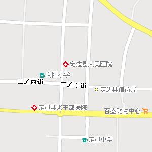 陕西榆林定边地图,陕西定边电子地图