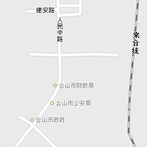 广西来宾市合山市地图