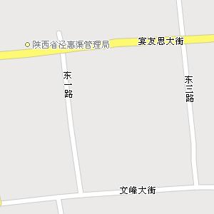 陕西省咸阳市三原县地图
