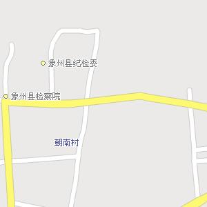 广西来宾市象州县地图
