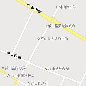 临汾市浮山县天坛镇地图图片