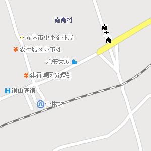 山西省晋中市介休市地图_介休