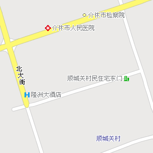 山西省晋中市介休市地图,介休