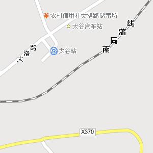 山西晋中太谷地图,山西太谷电子地图