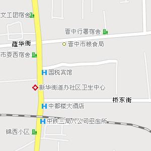 山西晋中地图,山西晋中电子地图
