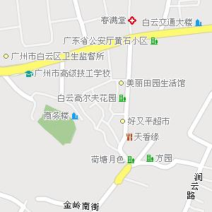 广州市白云区黄石街道地图