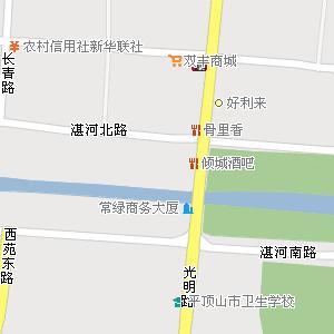 省平顶山市新华区公路电子地图