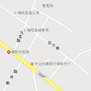 山西晋中寿阳地图,山西寿阳电子地图