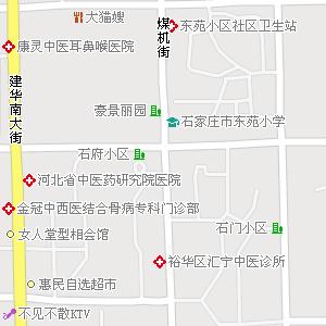 河北省石家庄市长安区地图