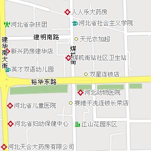 石家庄市长安区地图 第3张