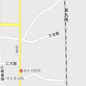 吉安吉水地图,江西吉水电子地