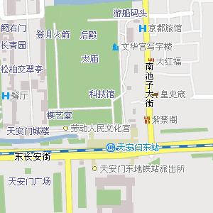 王府井派出所  北京王府井希尔顿酒店 北京王府半岛酒店 北京诺富特