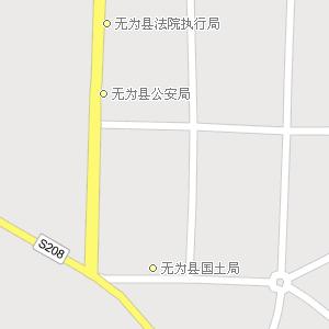 word:安徽无为电子地图,无为旅