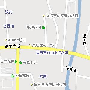 福建省福州市福清市地图