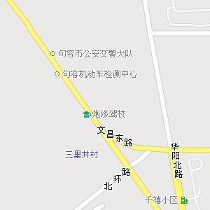 江苏省镇江市句容市地图