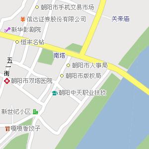 辽宁省朝阳市双塔区地图,双塔区电子地图,双塔区旅游地图,双塔区行政