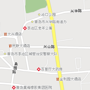 青岛市李沧区兴华路街道地图图片