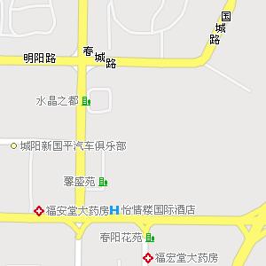 青岛市城阳区地图高清版