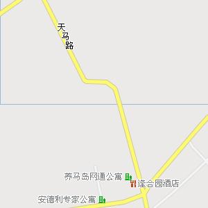 烟台市牟平区养马岛街道地图