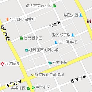 牡丹江市西安区牡丹街道地图