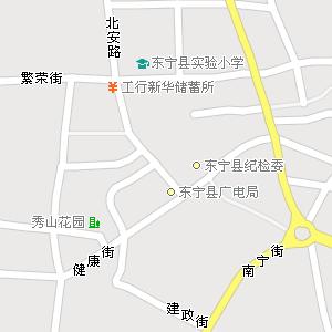 省牡丹江市东宁县公路电子地图