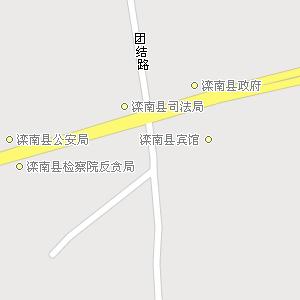 河北唐山滦南地图