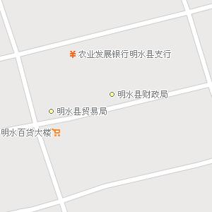 绥化-明水县概况