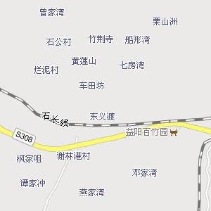 益阳城区电子地图,益阳城区地图