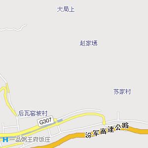 孝义到太原地图