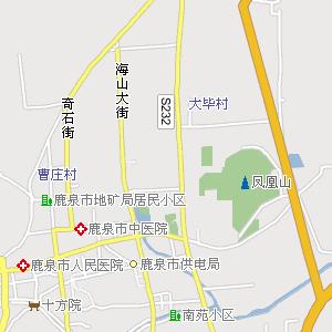 石家庄飞机场附近的宾馆