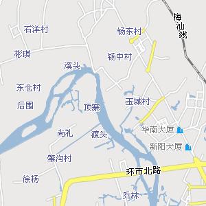 从揭阳市揭东县赶到