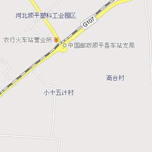 高阳县,容城县