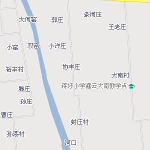 沭阳县及连云港市东海县