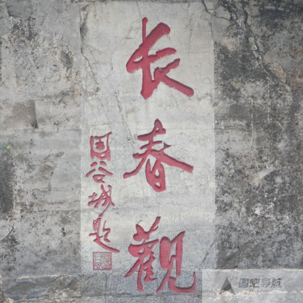 安阳县地图_安阳县地图查询