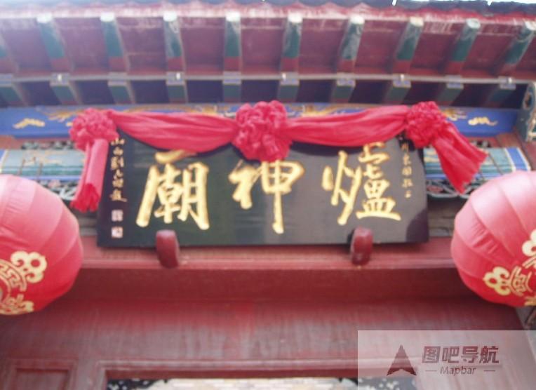 淄博市旅游景点地图