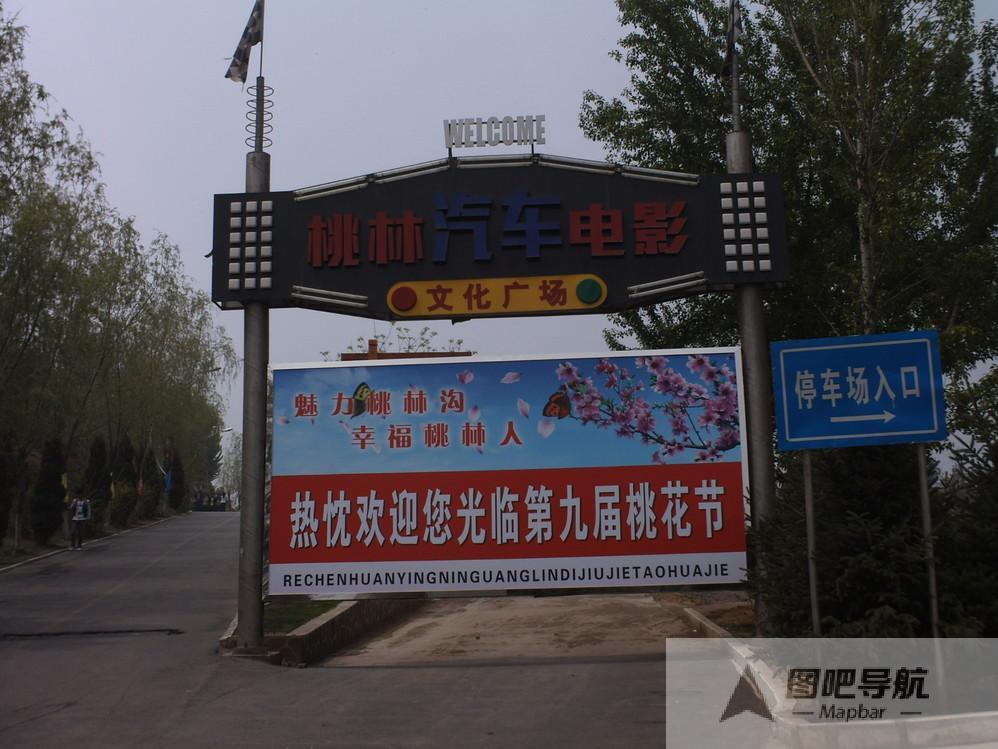 阳泉市旅游景点地图