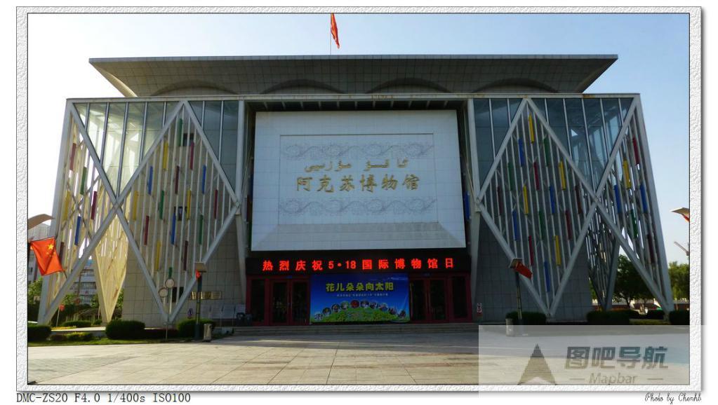 新疆阿克苏旅游景点_阿克苏沙雅胡杨林宁波旅游网新疆旅游景点