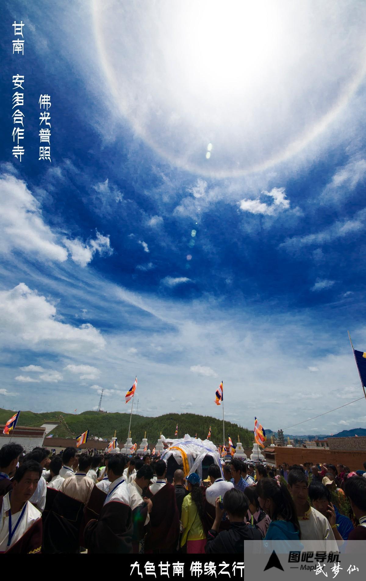 合作市是甘肃省甘南藏族自治州首府,也是藏区唯一设立的县级市,地处青藏高原的东南端,甘、青、川三省交界处,位于甘肃省西南部,地理座标东径10254,北纬3959。国道213线和省道306线环城而过。北距甘肃省会兰州250公里,南距四川省会成都860公里,平均海拔3000米以上,年均气温1.