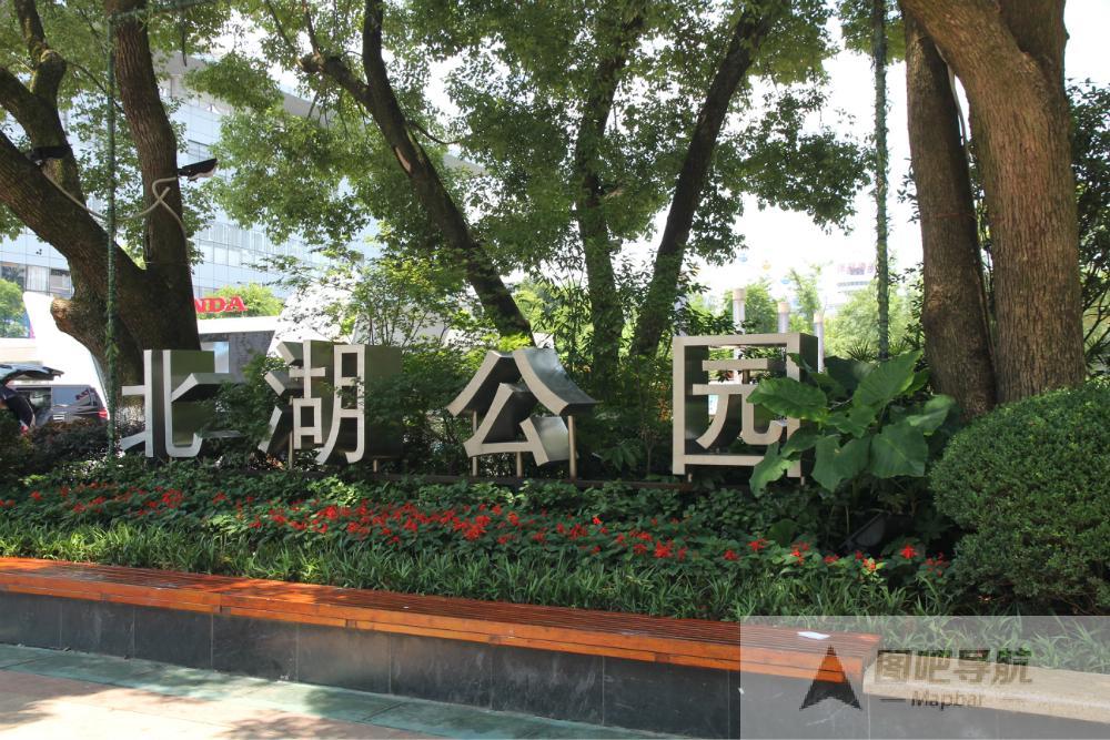郴州市北湖区地图