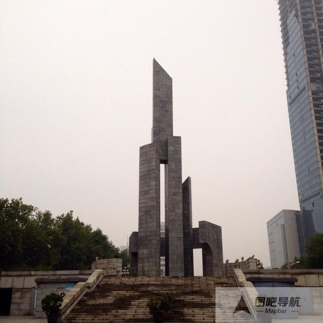石家庄解放纪念碑