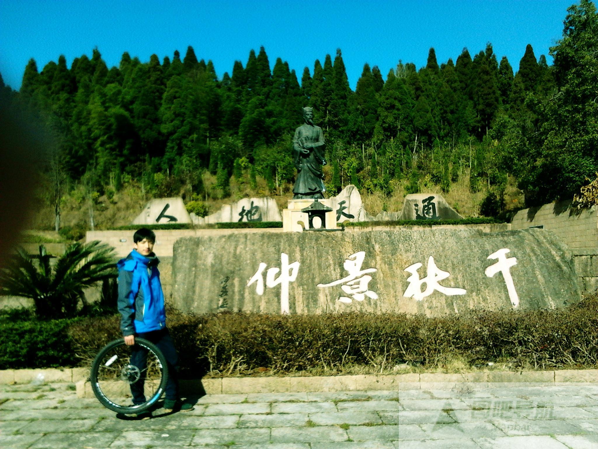 温州市旅游景点地图
