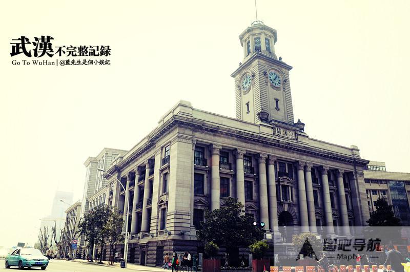 江汉路          武汉市江汉区